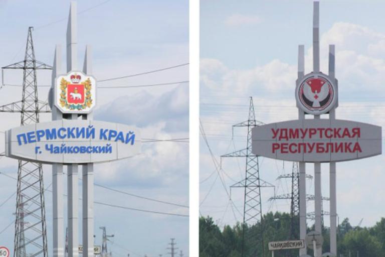 Закроют ли границу Пермского края и Удмуртии из-за коронавируса?