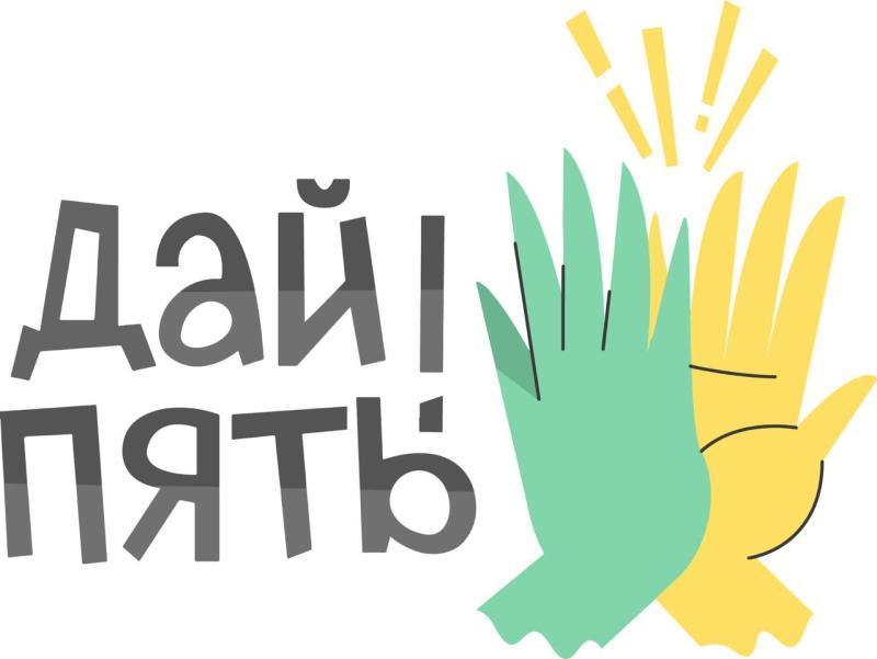 Стали известны центры культуры Пермского края