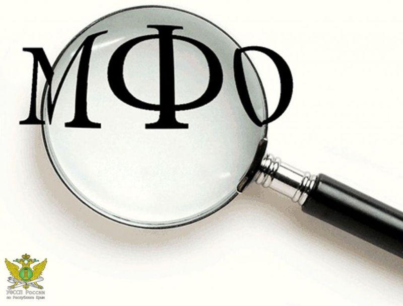 В Пермском крае количество составленных протоколов в отношении микрофинансовых организаций увеличилось на 54 %
