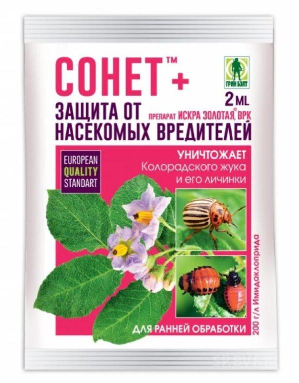 Средство от колорадского жука сонет. Инструкция по применению средства от колорадского жука сонет