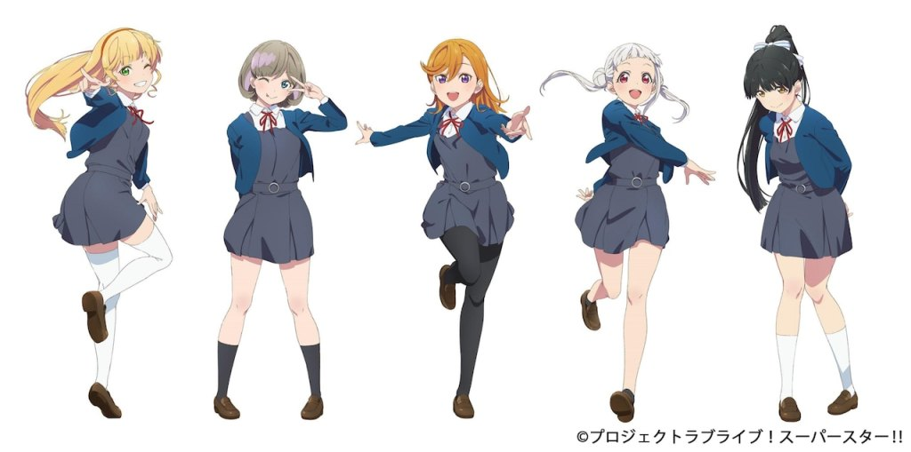 """""""Love Live!"""" New Anime Project Officially Titled As """"Love Live! Superstar!!"""""""