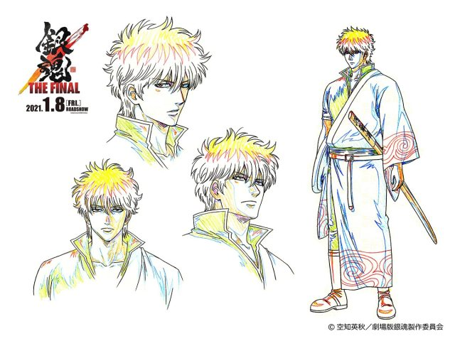 Character setting picture of Gintoki Sakata.