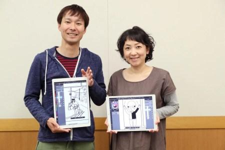 マシンガンズ滝沢秀一左と妻・滝沢友紀さんの顔画像