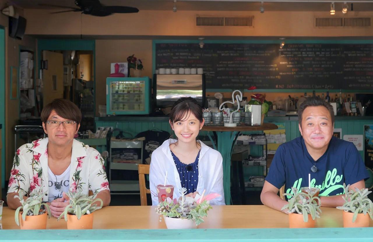 「モヤさま」4代目アシスタントは2019年入社の田中瞳アナウンサー - お笑いナタリー