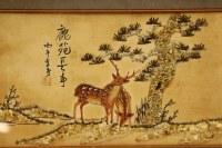 Oriental Wood Framed Deer & Tree Motif | Olde Good Things
