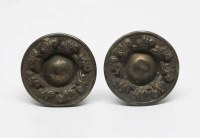 Small Round Decorative Metal Pulls | Olde Good Things
