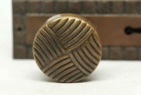 Antique Knob & Lock Set with Weave Pattern | Olde Good Things