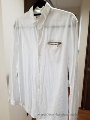 ハイドロハイターで漂白したワイシャツ(1)