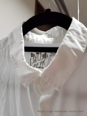 ハイドロハイターで漂白したワイシャツ(2)