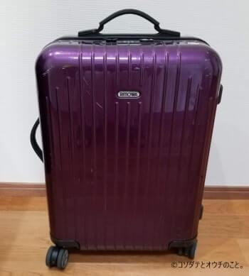 照明なしで撮ったRIMOWAスーツケース