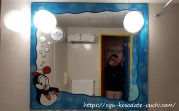リーガロイヤルホテルUSJコラボルーム ユニットバスの鏡