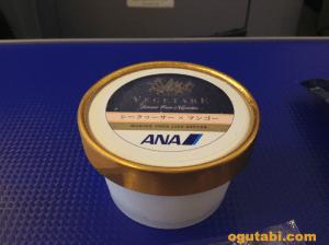 NH473便 GOZEN(昼食) アイスクリーム