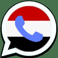 تحميل واتساب صنعاء SanaaApp 2020