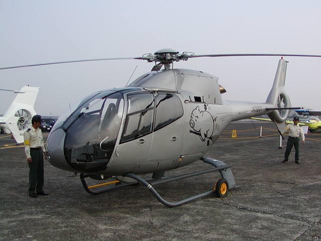 Details Of Eurocopter Ec120