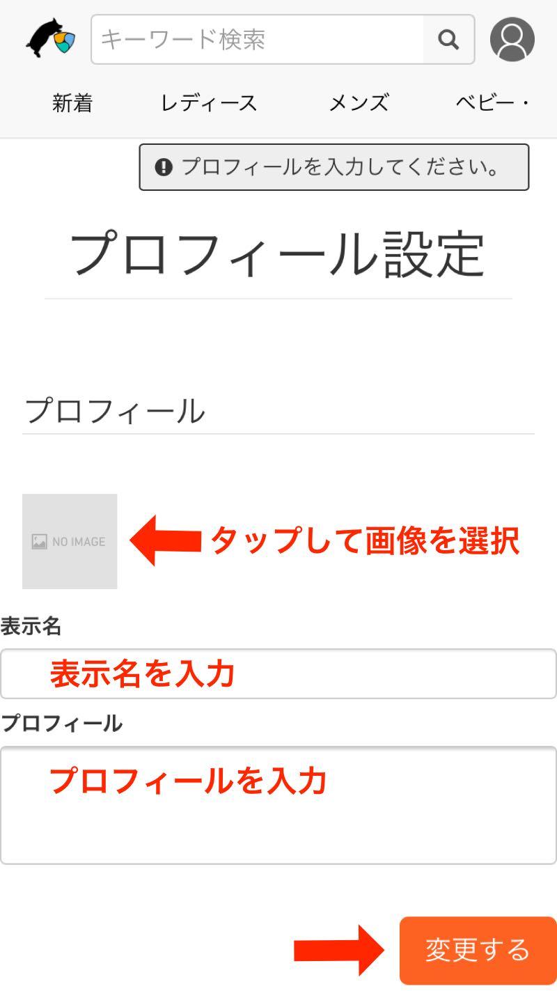 nemche.comを使ってみた