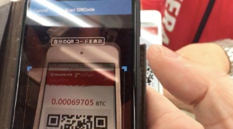 ビックカメラでビットコイン支払い bitFlyer