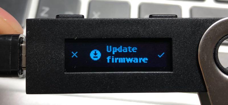 Ledger Nano S ファームウェアをアップデート