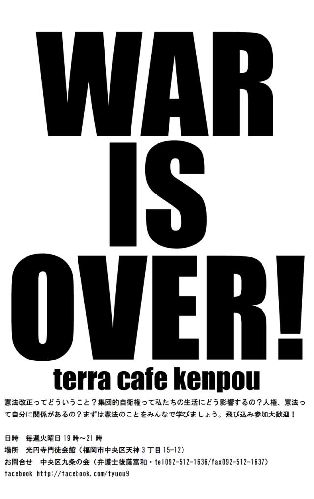 TerraCafe2015b