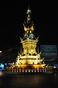 Chiang Rai Hor Na Li Ka - Golden Clock Tower