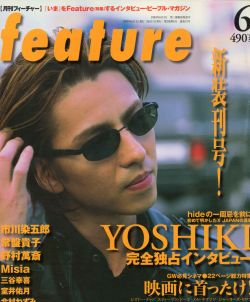 YOSHIKIインタビュー