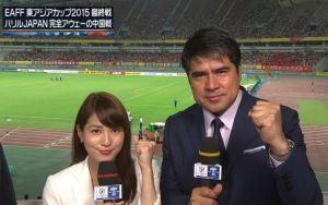 永島優美と父