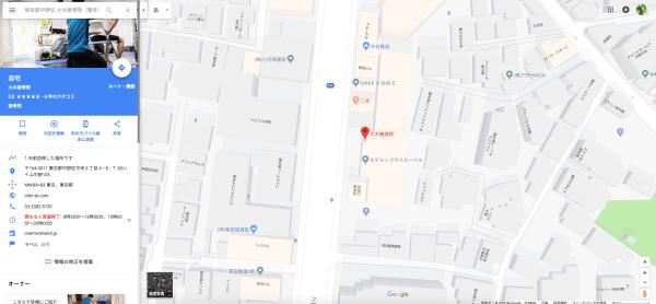 GoogleMapsで「大木接骨院」と調べると当院の紹介が出ます!