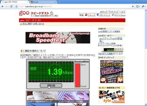 e-mobile-usb.JPG