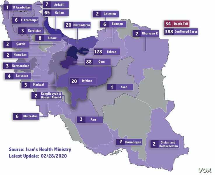 Iran coronavirus cases-death toll map