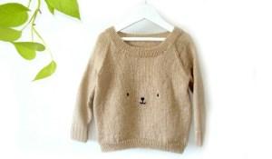 Basic Baby Sweater KNITTING PATTERN