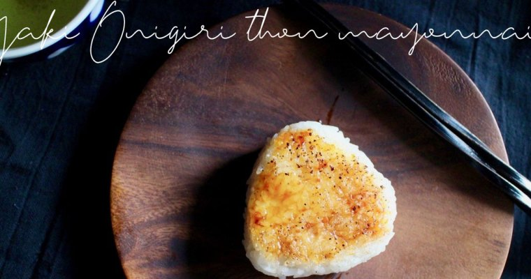 Yaki onigiri thon mayonnaise, grillés au teriyaki