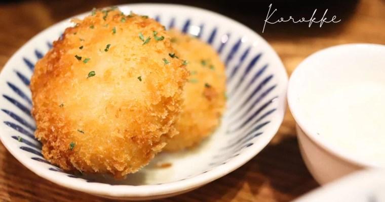 Korokke, les croquettes japonaises