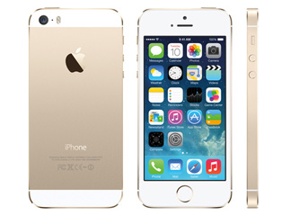 novo iphone 5S 5C apple lancamento moda celular dourado blog de moda dica iphone dourado