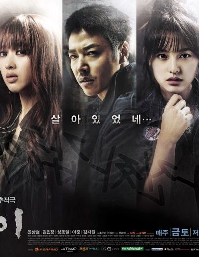 Download Drama Korea Gap Dong : download, drama, korea, Korean, Drama, English, Subtitle, Region, Sang-hyun