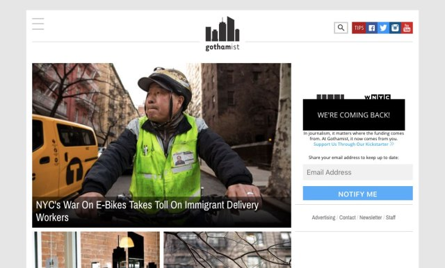 Gothamist Website screenshot