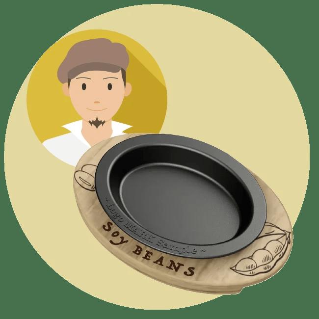 お客様とステーキ皿