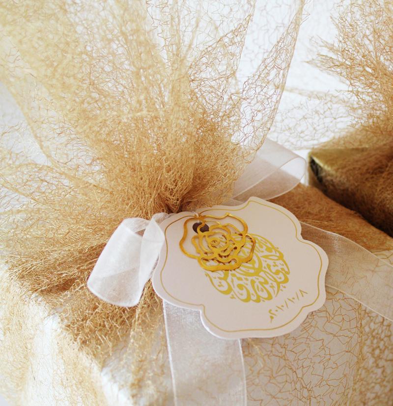 Gold Rose Arabic Wedding Invitation Tissue Detail