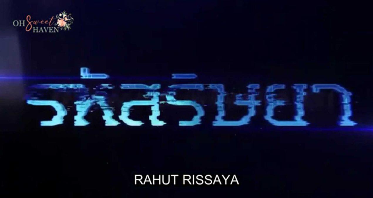 Rahut Rissaya Teaser01