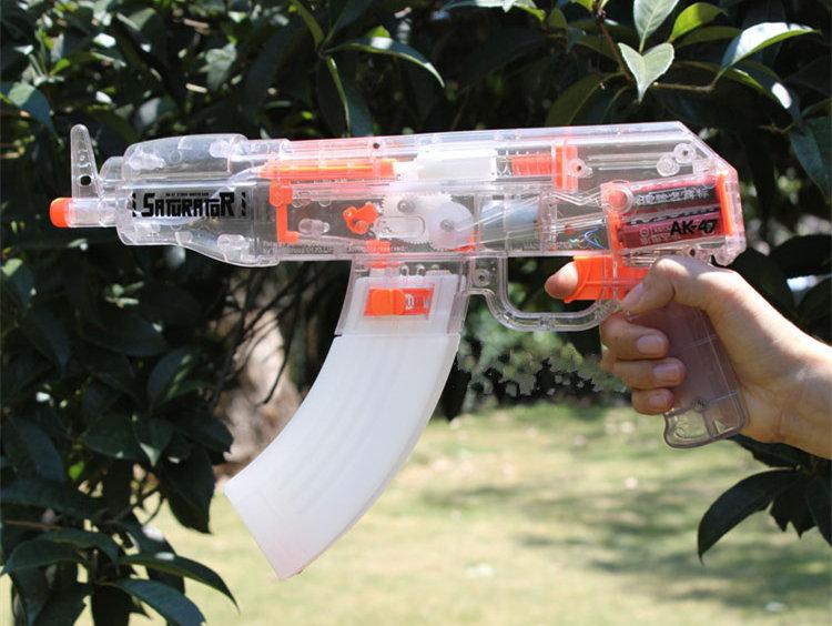 AK-47 Water Gun