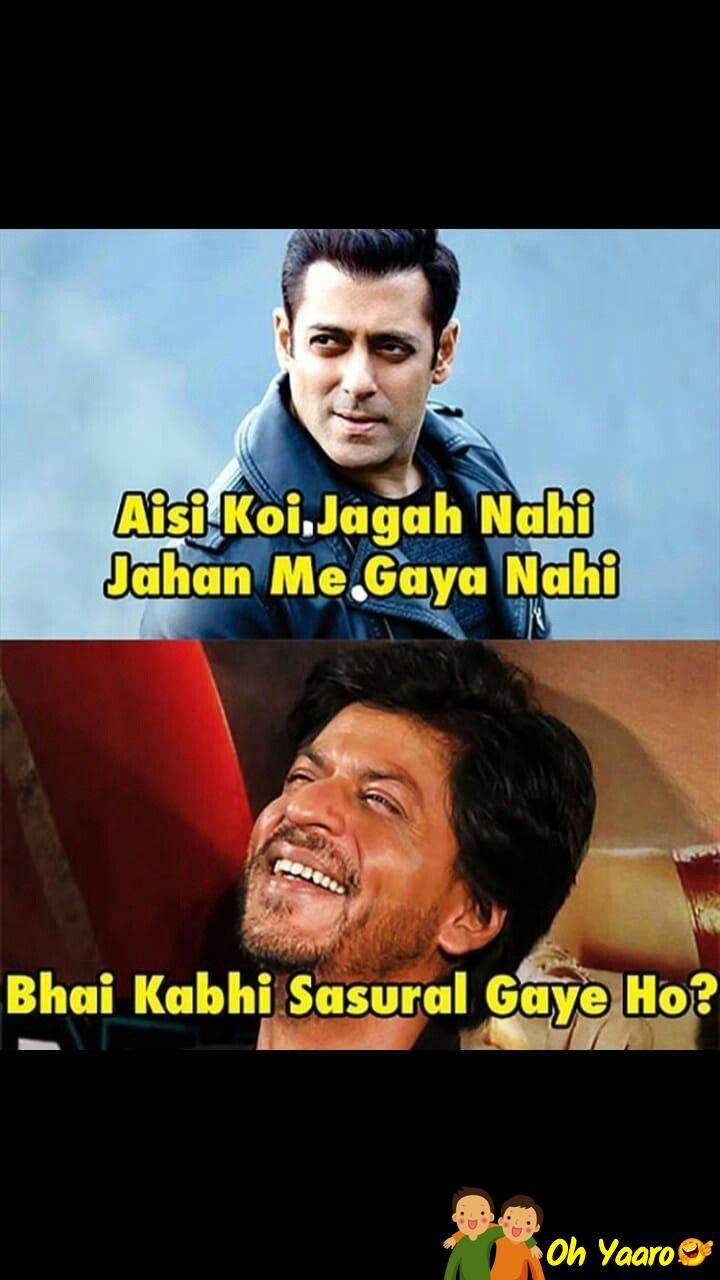Salman Funny Images : salman, funny, images, Salman, Funny, Memes, Sharukh, Photo