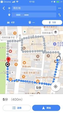 Google、マップ、経路案内