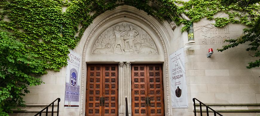 Admission Amp Hours The Oriental Institute Of The