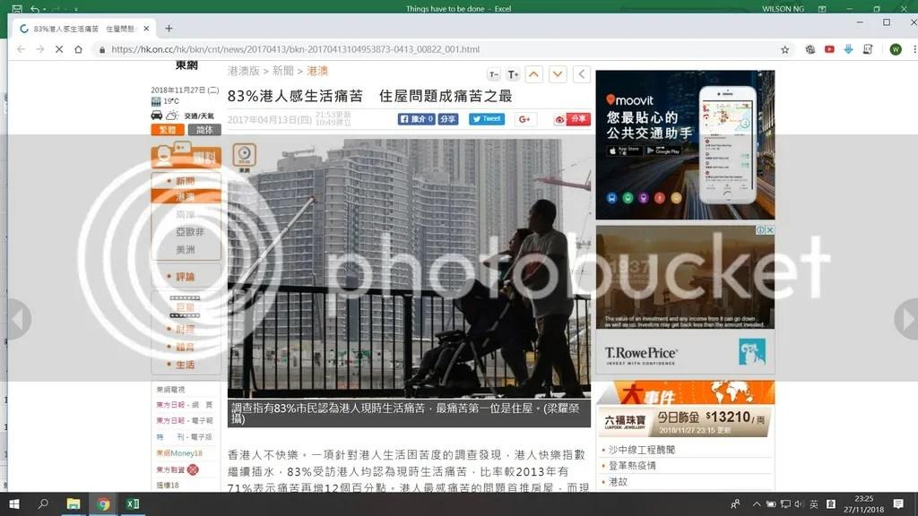 香港是個福地, 繁榮穩定, 榮獲多個世界第一, 事實勝於雄辯 | LIHKG 討論區