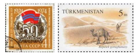 Turkmen stamps, before and after independence