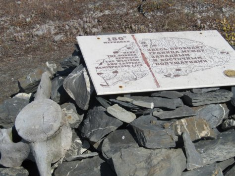 180 meridian marker, Krasin Bay, Wrangel Island