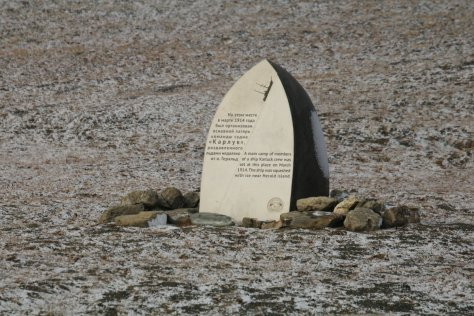 Karluk memorial, Dragi Bay, Wrangel Island