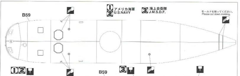 Hasegawa 1/48 SH-3D instructions