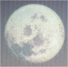Reversed Moon from cover of We Landed By Moonlight