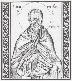 Ο Άγιος Μακάριος ο Αιγύπτιος …και η κόλαση (19 Ιανουαρίου)