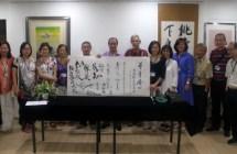 "2014 (NOV) The Zen Art's Melody"" Art Exhibition"