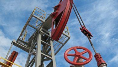 Photo of Demanda mundial de petróleo aumentará a máximos de seis años en 2016: EIA